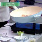 TVB2018